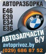 BMW 3(E46)