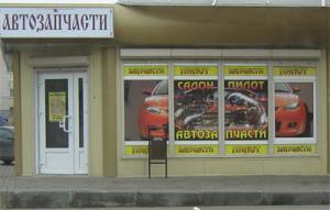 ЧП Багги