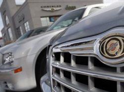 В 2010 году Chrysler обновит модельный ряд