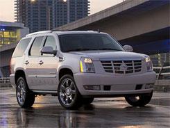 Российская премьера Cadillac Escalade Hybrid