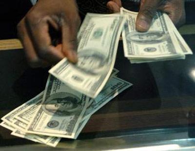 Ограничение на продажу валюты для населения.