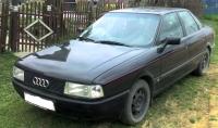 Audi 80 88г 1,8 карбюратор